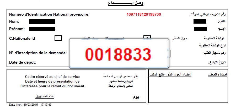suivi carte d identité algérienne Passeport Biométrique Algérien